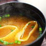 一人暮らしのあなたへ!1回で作る味噌汁の適量を伝授!