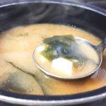 料理上手な人はやっている!残った味噌汁のアレンジレシピ