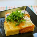 厚揚げのネギチーズ焼き